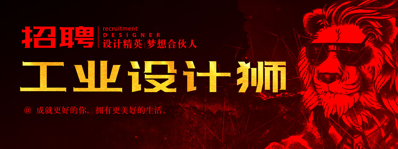 http://photo.meizhe.org/zhaopinshejishi.jpg
